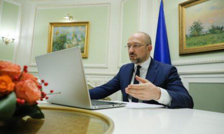 Ухвалено дати посиленого карантину в Україні