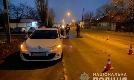 На Запоріжжя під колесами загинула людина, поліція з'ясовує обставини