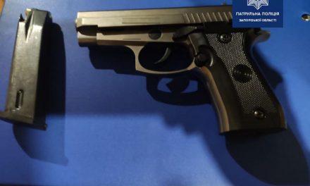 У Запоріжжі після сварки з коханою хлопець вистрілив з пістолета – фото
