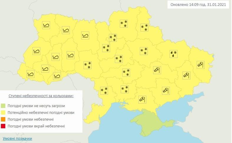Затра значну частину України накриє снігом, будуть слизькими дороги