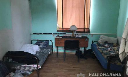 Після трагічних подій у Запоріжжі почалися масові перевірки – фото, відео