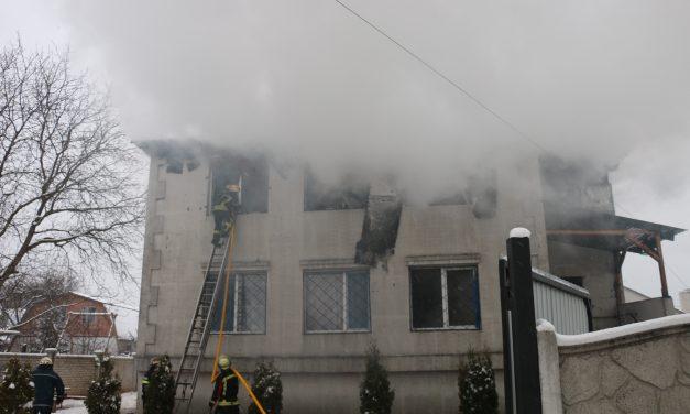 У харківському пансіонаті згоріло 15 людей. Поліція відкрила кримінальне провадження – фото, відео