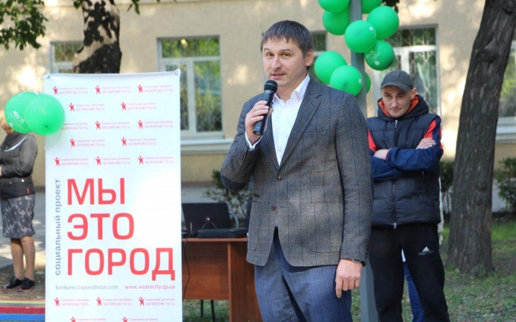 Ексдепутата Запорізької міської ради готові судити, прокуратура вимагає ув'язнення та конфіскації майна