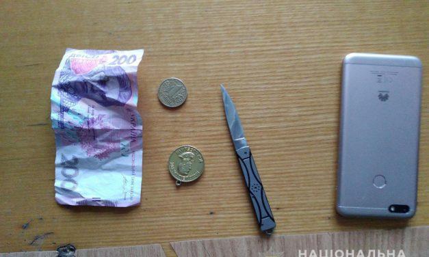 У курортному місті Запорізької області на пенсіонера напали з ножем – фото