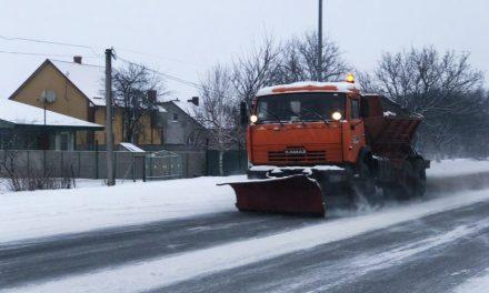 Чергові диспетчерських служб автомобільних доріг по всіх областях України
