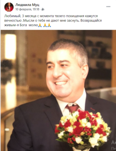 Луай Файсал Муц
