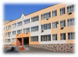 Запорізька гімназія №6