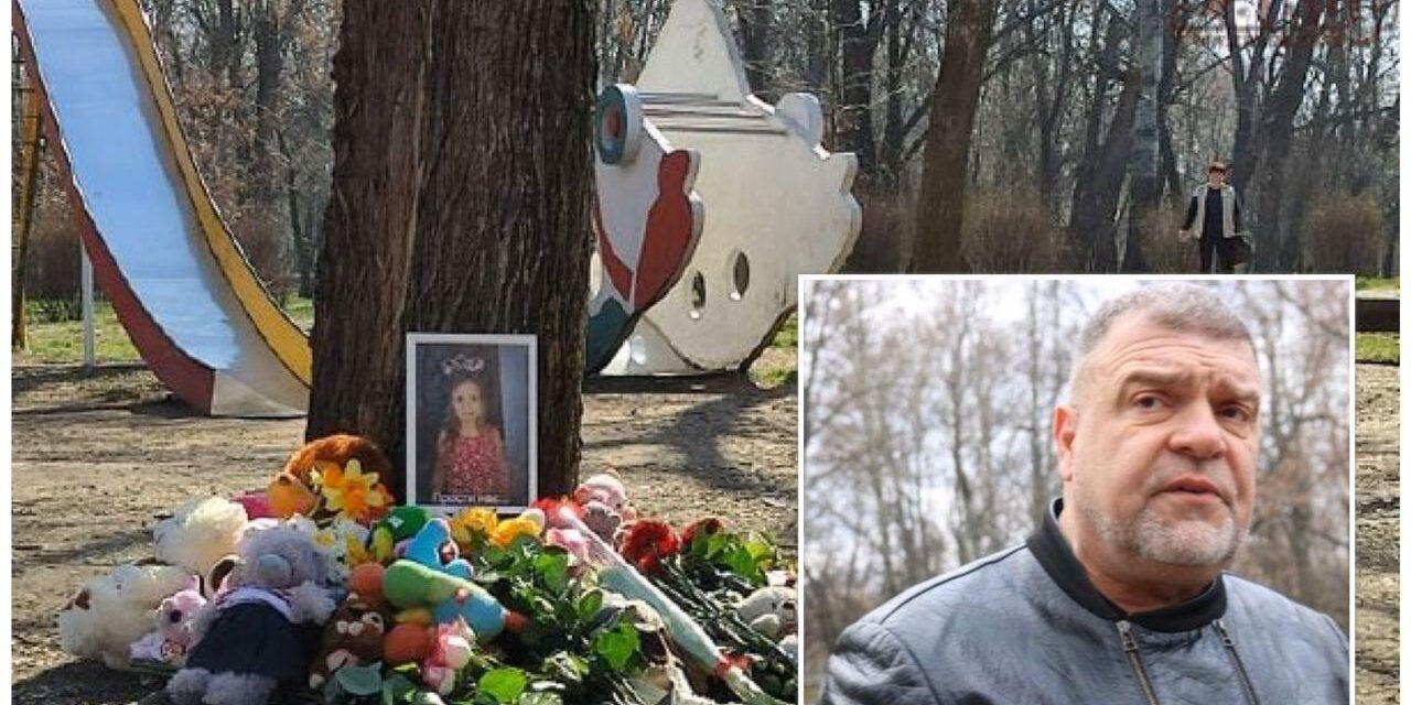 У Запоріжжі пройде мітинг, люди вимагатимуть звіту розслідування смерті дитини в парку