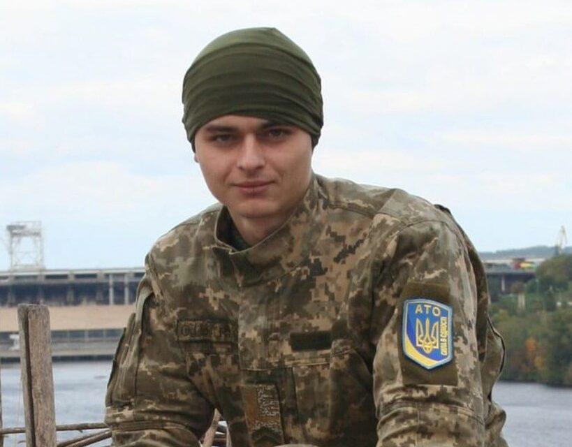 """На Донбасі загинув 24-річний боєць 55-ки """"Запорізька Січ"""""""