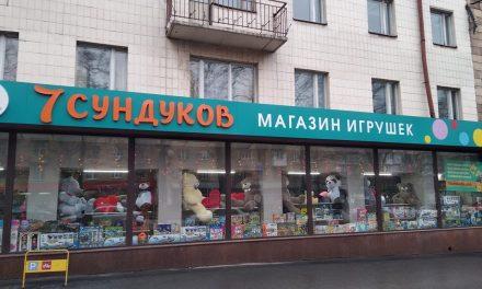 Закон про мову з січня дав додаткові зобов'язання, а в Запоріжжі магазини досі з вивісками російською – фотофакт