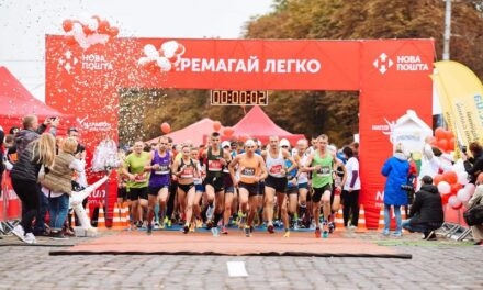У квітні в Запоріжжі відбудеться легкоатлетичний марафон