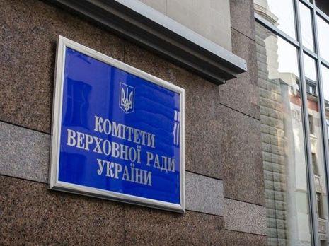 Комітет Верховної Ради з питань свободи слова розгляне звернення запорізьких журналістів