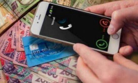 Шахраї вигадали новий метод спустошення карток пенсіонерів