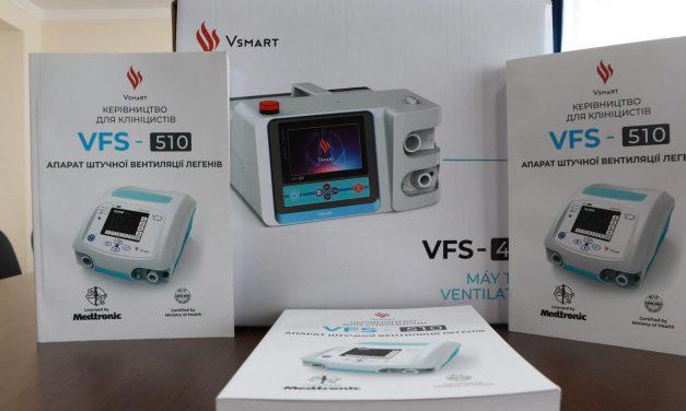 Запорізька область отримала сім апаратів штучної вентиляції легенів – фото