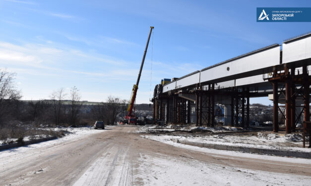 Проінспектовано хід будівництва балкового мосту через Дніпро у Запоріжжі – фото