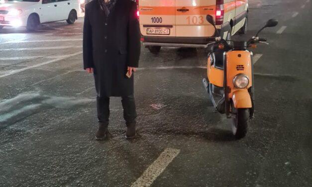 У центрі Запоріжжя аварія з потерпілим – фото