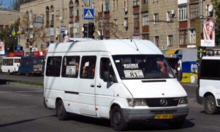 Влада Запоріжжя повідомила про покарання перевізника, водій якого вчинив ДТП