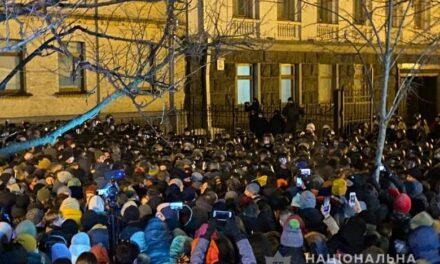 У столиці на Банковій під час акції протесту на підтримку активіста не обійшлося без сутичок – фото