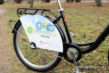 На Запоріжжі для медиків закупили велосипеди – фото