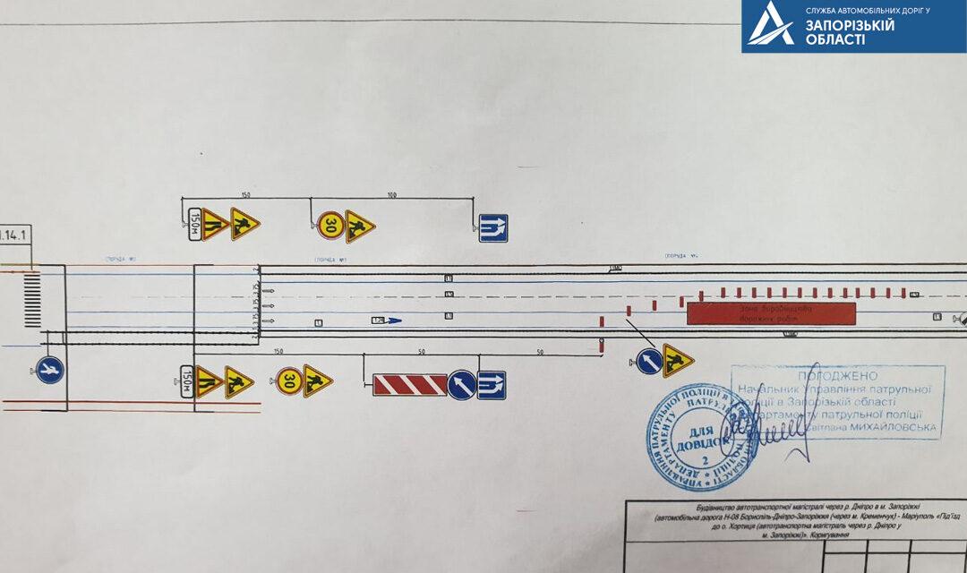 В Укравтодорі анонсували обмеження руху по новозбудованих мостах у Запоріжжі