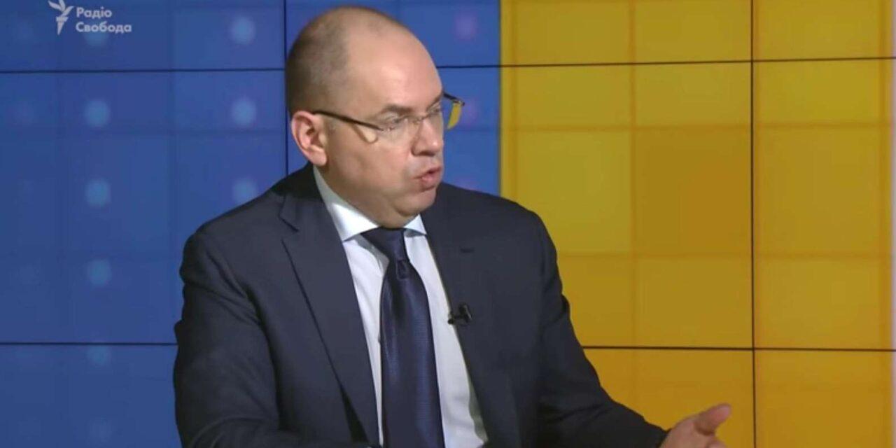 Міністр МОЗ пояснив збільшення відсотка смертності від Covid-19