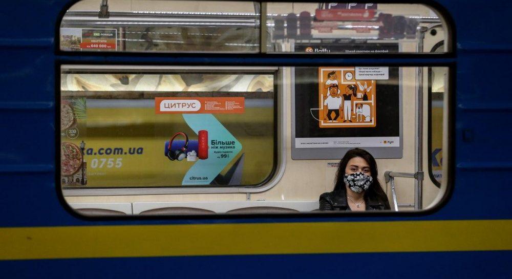 Влада Києва сказала чи буде зупиняти громадський транспорт