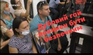 Олександр Ждан Аня Ждан
