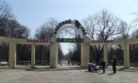 Олександр Ждан провів інспекцію в парку й виявив, що запоріжцям відверто брешуть – відео
