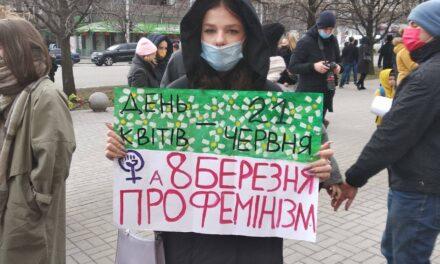 Жінки з плакатами провели акцію під стінами міської ради Запоріжжя – фото