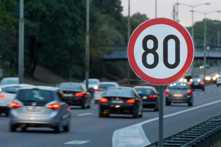 Звичні для Києва 80 км/год в літній період на деяких ділянках не дозволять