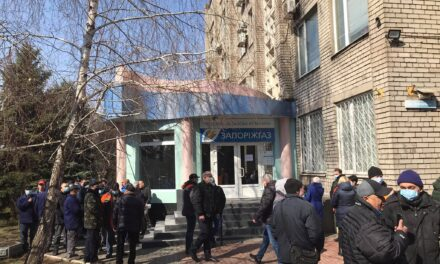 """На мітингу під стінами ПАТ """"Запоріжгаз"""" оголосили про створення чату для виїзду мобільних груп"""