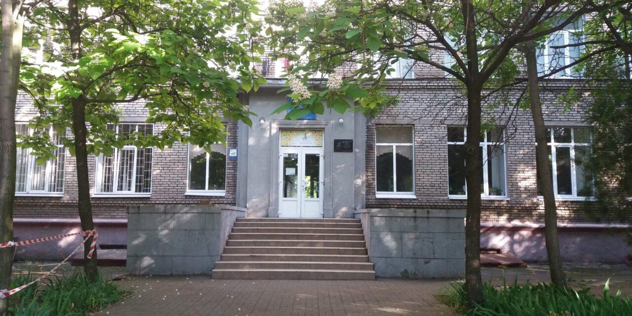 У гімназії Запоріжжя, де ймовірно згвалтували хлопчика працює поліція