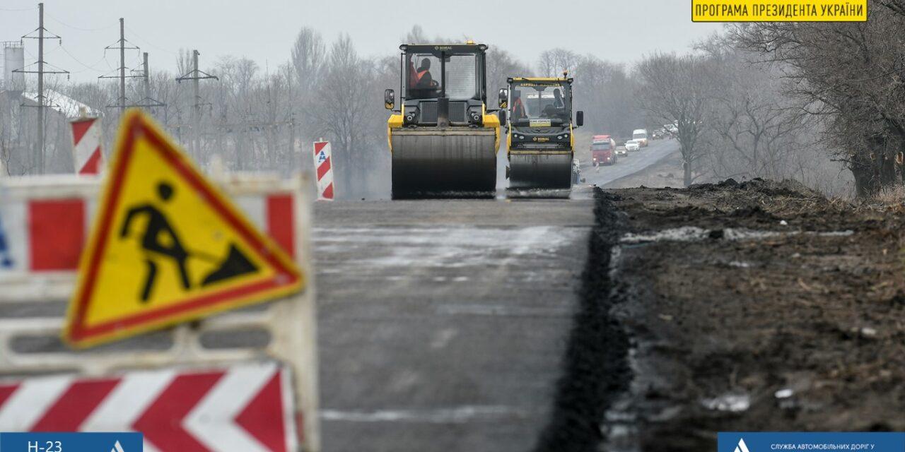 Неподалік Запоріжжя повним ходом йде ремонт траси Н-23 – фото