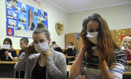 Після канікул старші класи київських шкіл йдуть на дистанційне навчання