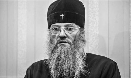У храмі РПЦ у Запоріжжі читали анафему Епіфанію