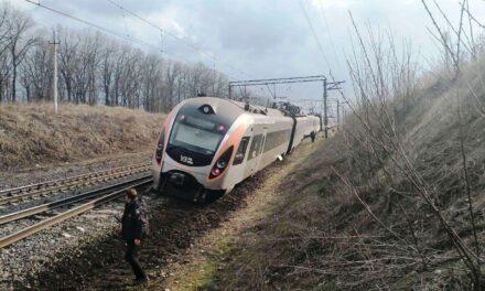 Укрзалізниця назвала причину ДТП з Інтерсіті та оголосила про звільнення