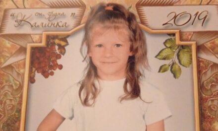 7-річну дівчинку на Херсонщині досі не знайшли, але пошуки на місцевості припинили