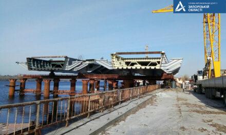 В Укравтодорі показали, як будують мости в Запоріжжі