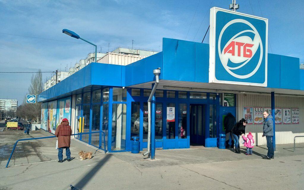 У ЗМІ заговорили про підвищення цін на продукти в одній з найпопулярніших мереж супермаркетів