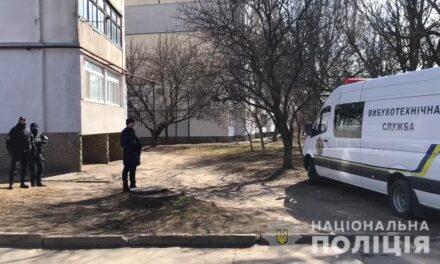 Поліція Запоріжжя встановила причину вибуху, який забрав життя 2 людей