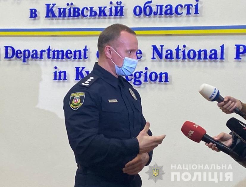 Вибух під Києвом: чоловік збирався підірвати колишню подругу (Фото)