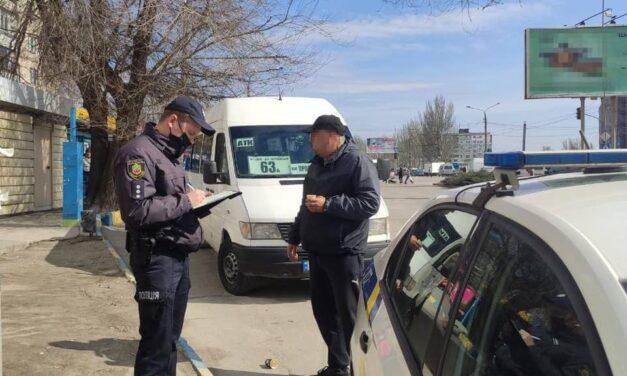 Запорізькі копи знайшли водія маршрутки, який проїхав на червоне світло – відео