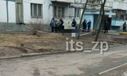 У Запоріжжі трагедія, загинула 6-річна дівчинка