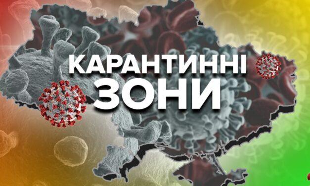 Через спалах Covid-19 до червоної зони потрапило 7 регіонів, під загрозою обласне транспортне сполучання