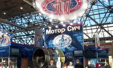 Запорізький завод «Мотор Січ» не зможуть продати