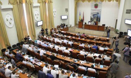 Кількість працівників міської ради Запоріжжя та виконавчих органів планують збільшити на 1881 одиниць