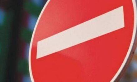 Завтра на 1:30 обмежать рух транспорту в Запоріжжі через Хресну ходу