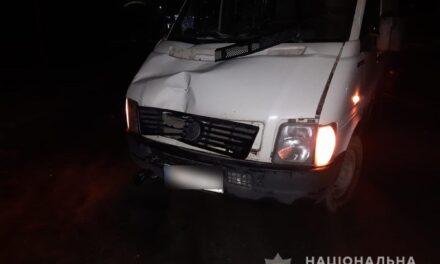 На Запоріжжі під колеса авто потрапила неповнолітня дівчина, яка переходила дорогу в невстановленому місці