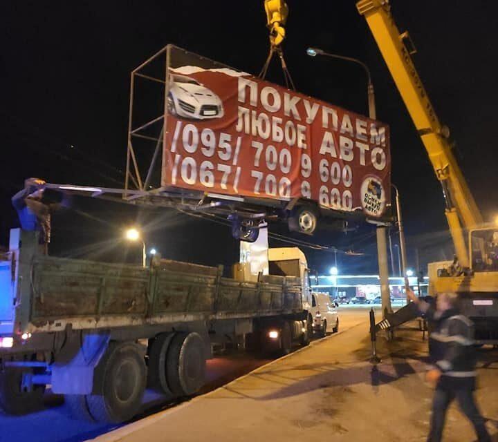 Вночі з вулиць Запоріжжя прибрали незаконну рекламу – фото