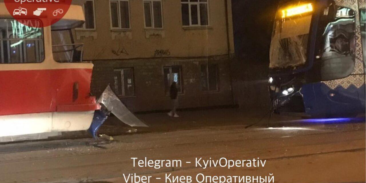 У Києві зіштовхнулися два трамваї – фото